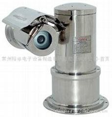 YHW126防爆智能一体化摄像仪