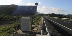 太阳能道路监控系统