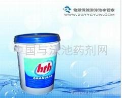 游泳池消毒剂、水处理产品、清水清氯消毒剂