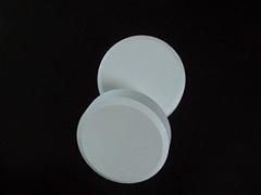 Trichloroisocyanuric acid (TCCA) Tablets 90% Min