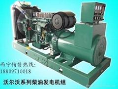 120KW沃爾沃柴油發電機組