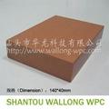 wpc floor 2