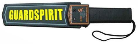 手持式金屬探測器 1