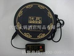 火锅专用电磁炉