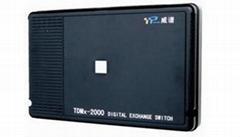 F型威谱集团电话/威谱F程控电话交换机