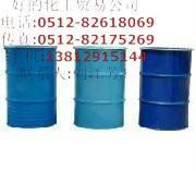 供应丙烯醇 丙醇 环己醇