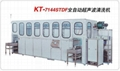 KT-7144STDF Fully automatic ultrasonic