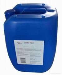 Condensate Corrosion Inhibitor