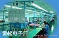 供應液晶廣告機7-108寸樓宇 1