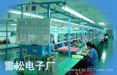 供应液晶广告机7-108寸楼宇