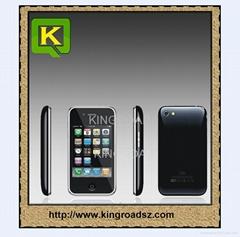 ISDBT MOIBLE PHONE