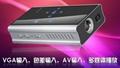 微型投影機JX-131