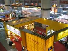 广州酒店设备用品展览会