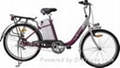alloy electric bicycle
