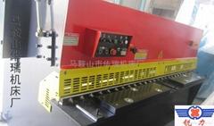 富力QC12Y液壓擺式剪板機