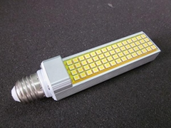 LED橫插燈