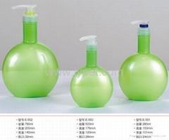 Plastic Bottle Series No.44