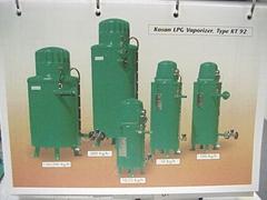 LPG Vaporizer