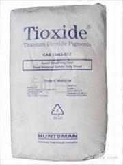 供应钛白粉(金红石型、锐钛型)塑料助剂