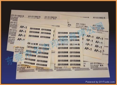 可移透明不干胶标签贴纸