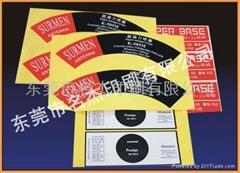 通讯产品标签音箱贴纸胶袋贴纸