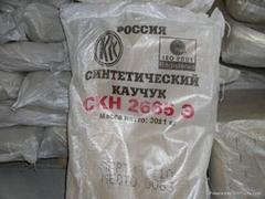 供应氯丁胶