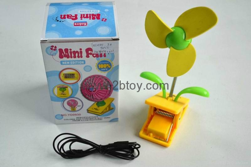 Toy Fan 8888 10 2btoy China Manufacturer Other