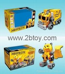 电动变形玩具