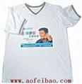广告衫,T恤衫,温州广告衫T恤衫 3