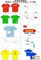 广告衫,T恤衫,温州广告衫T恤衫 4