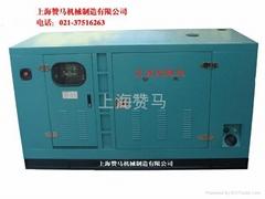 供应柴油发电机