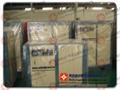陕西维尔泰克压缩机公司超级风暴螺杆空气压缩机 3