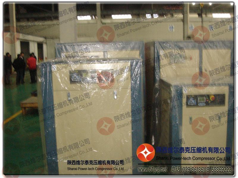 陕西维尔泰克压缩机公司超级风暴螺杆空气压缩机 4