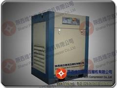 陝西維爾泰克壓縮機公司固定螺杆空氣壓縮機