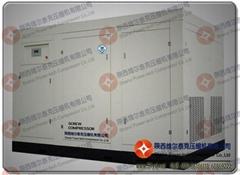 陝西維爾泰克壓縮機公司固定水冷螺杆空氣壓縮機