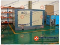 陕西维尔泰克压缩机公司气圣超能螺杆空气压缩机