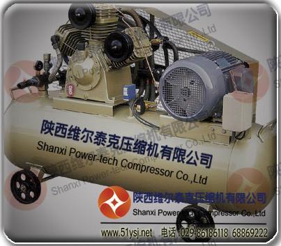 陕西维尔泰克压缩机公司中高压空压机 2