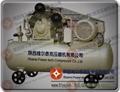 陕西维尔泰克压缩机公司中高压空压机 3