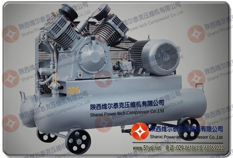 陕西维尔泰克压缩机公司中高压空压机 5