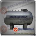陕西维尔泰克压缩机公司储气罐