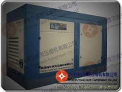 陝西維爾泰克壓縮機公司SAH160-10螺杆空氣壓縮機