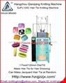 FL120 Jacquard Hair Tie Knitting Machine