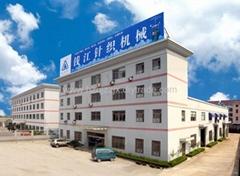 Hangzhou Changhe Qianjiang Knitting Machine Factory