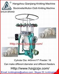 Car Polishing Cloth Machine QJY-WD-445A