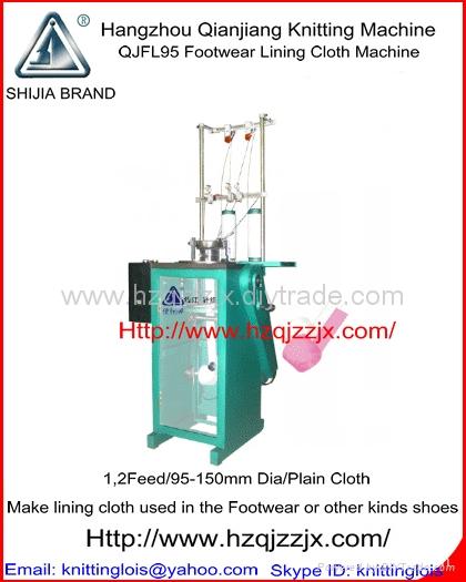 Car Polishing Cloth Machine QJY-WD-445A 2