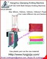 QJF-QC120A Bath Strip Knitting Machine