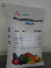 Mono Ammonium phosphate(MAP)