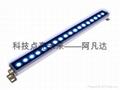 供應LED洗牆燈