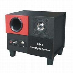 HD-8 Multi-function Mobile Speaker Digital FM Radio
