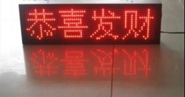 LED外露发光字 5